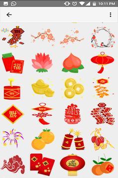 Chinese New Year Photo Editor screenshot 1