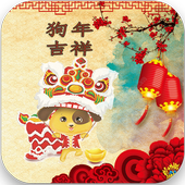Free Chinese New Year Greeting Card icon