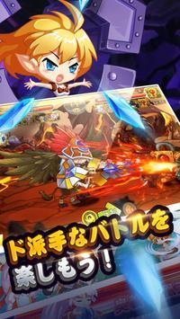 精霊リーグ【カードバトルRPG・無料オンラインゲーム】 poster