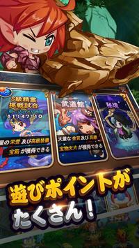 精霊リーグ【カードバトルRPG・無料オンラインゲーム】 apk screenshot