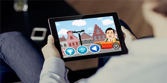 Mobil VS Tiang Listrik poster