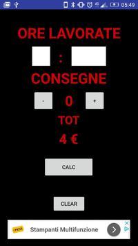 Tsuki Easy Comande screenshot 1