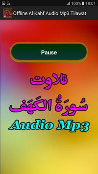 Offline Al Kahf Audio Mp3 apk screenshot