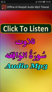 Offline Al Waqiah Audio Mp3 poster