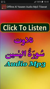 Offline Al Yaseen Audio Mp3 apk screenshot