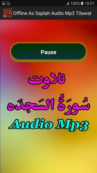 Offline As Sajdah Audio Mp3 apk screenshot