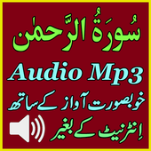 Offline Ar Rahman Audio Mp3 icon