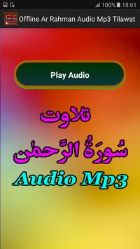 Offline Ar Rahman Audio Mp3 apk screenshot