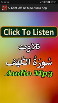 Al Kahf Offline Mp3 Audio apk screenshot