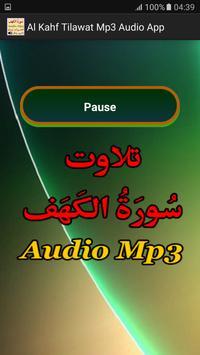Al Kahf Tilawat Mp3 Audio screenshot 2