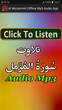 Al Muzammil Offline Mp3 Audio poster
