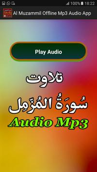 Al Muzammil Offline Mp3 Audio apk screenshot