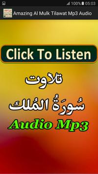 Amazing Al Mulk Tilawat Mp3 screenshot 3