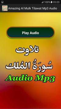 Amazing Al Mulk Tilawat Mp3 screenshot 4