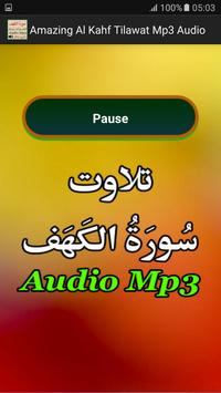 Amazing Al Kahf Tilawat Mp3 apk screenshot