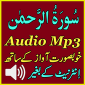 Ar Rahman Offline Mp3 Audio icon