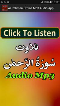Ar Rahman Offline Mp3 Audio poster