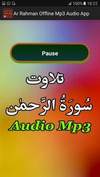 Ar Rahman Offline Mp3 Audio screenshot 2