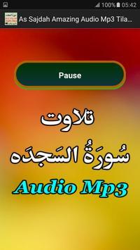 As Sajdah Amazing Audio Mp3 screenshot 2