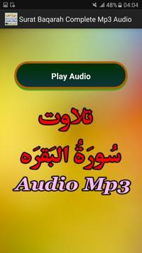 Surat Baqarah Complete Mp3 App apk screenshot