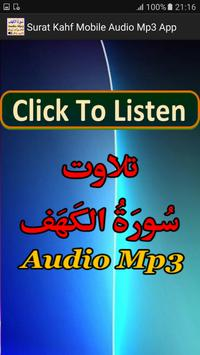 Surat Kahf Mobile Mp3 App screenshot 3