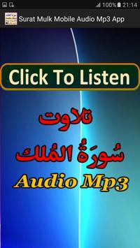 Surat Mulk Mobile Mp3 App poster