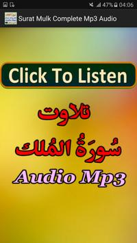 Surat Mulk Complete Mp3 App poster