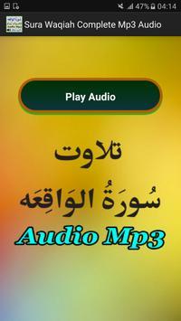 Sura Waqiah Complete Audio apk screenshot