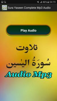 Sura Yaseen Complete Audio apk screenshot