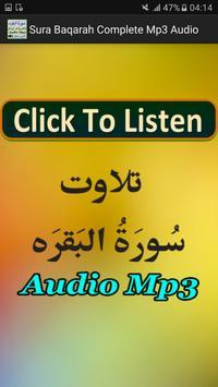 Sura Baqarah Complete Audio poster