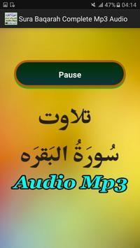 Sura Baqarah Complete Audio apk screenshot