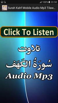 Surah Kahf Mobile Audio Mp3 poster