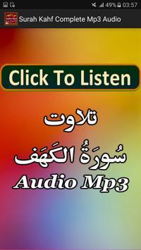 Surah Kahf Complete Audio screenshot 3