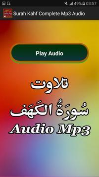 Surah Kahf Complete Audio screenshot 4