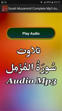 Surah Muzammil Complete Audio apk screenshot