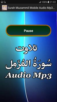 Surah Muzammil Mobile Audio screenshot 2