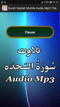 Surah Sajdah Mobile Audio Mp3 screenshot 2