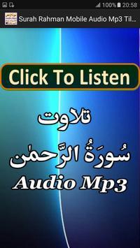 Surah Rahman Mobile Audio Mp3 poster