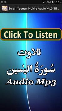 Surah Yaseen Mobile Audio Mp3 screenshot 3