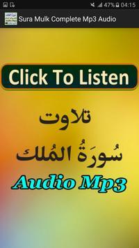 Sura Mulk Complete Audio App poster