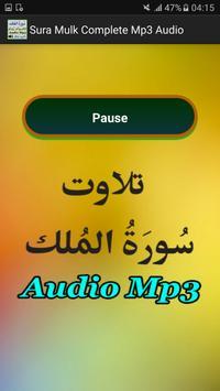 Sura Mulk Complete Audio App apk screenshot