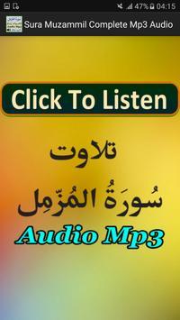 Sura Muzammil Complete Audio apk screenshot