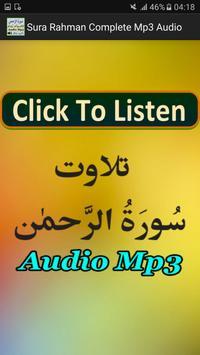 Sura Rahman Complete Audio apk screenshot