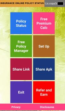 Online Policy Status screenshot 1