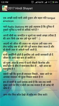 2019 Best Hindi Shayari Status apk screenshot
