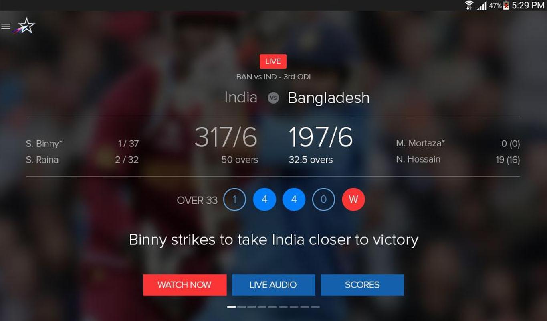 Star Sports App