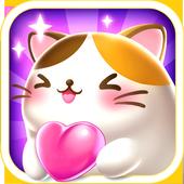 Kitty Crush Harmony (Unreleased) icon