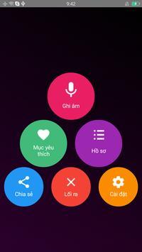 Audio Recorder screenshot 5
