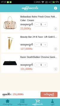 Fungo Shopping apk screenshot