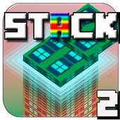 Blocks Stack icon